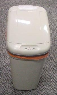 BSP Electronic Dustbin
