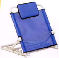 PR12557 Freedom Healthcare Backrest
