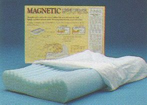 PR00224 Magnetic Ripple Pillow
