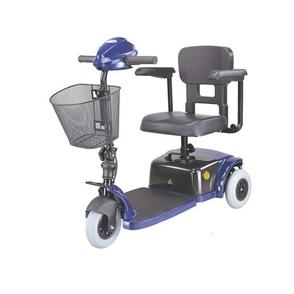PR17152 CTM HS 125 Three Wheel Scooter