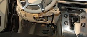 Fadiel Italiana FS2001 Brake Lever