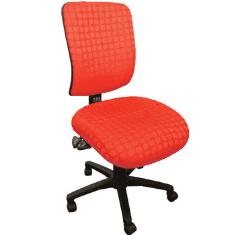 High Back Boxta Office Chair