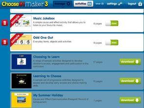 ChooseIt! Maker 3