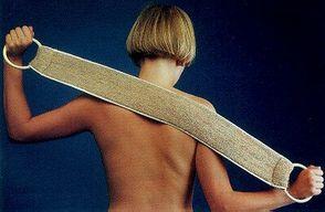 PR02203 Homecraft Flannel Strap
