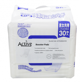 Active Booster Pads