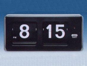 Jadco Large Format Digital Clocks