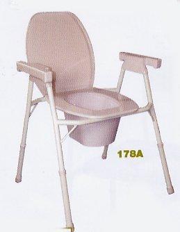 PR15798 Ansa Extra Care Over Toilet Frame
