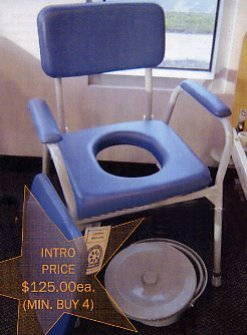 AusCare bedside commode