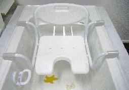 PQUIP bath tub shower seat