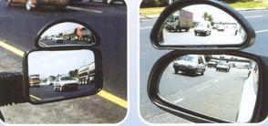 Auxiliary Car Mirrors (L: Small, R: Medium)