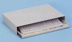 Dac Keyboard Drawer