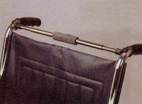 Homecraft Comfort strurt Mark II