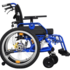 Fondlight Brendale Bariatric Wheelchair - side view