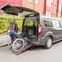 Ford Freedom wheelchair access